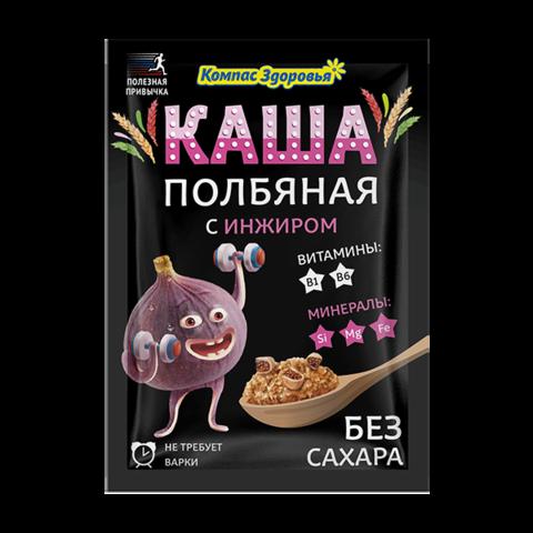 Каша полбяная с инжиром, 30 гр. (Компас Здоровья)