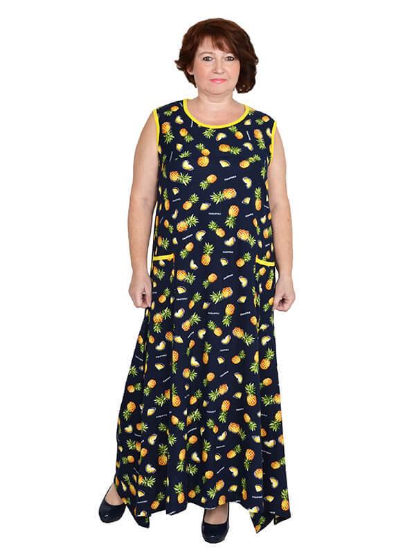 Платье-сарафан Рада