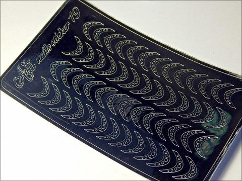 Металлизированные наклейки Arti nails Stiker цвет серебро №19 купить за 100руб