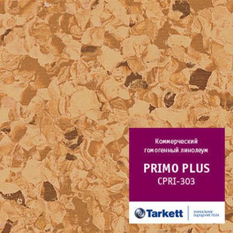 Линолеум коммерческий Tarkett Primo Plus 93303 Коричневый 2.0м