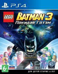 LEGO Batman 3. Покидая Готэм (PS4, русские субтитры)