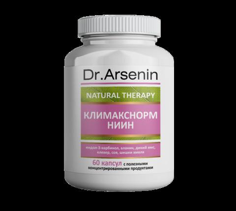 Концентрированный пищевой продукт Narural therapy КЛИМАКСНОРМ НИИН Dr. Arsenin 60 капсул НИИ Натуротерапии
