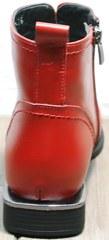 Красные ботинки лоферы женские весна Evromoda 1481547 S.A.-Red