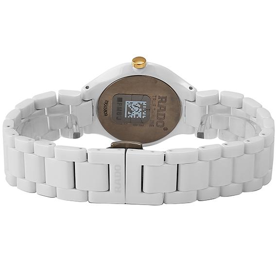 Часы наручные Rado R27958102