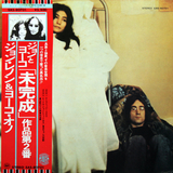 John Lennon & Yoko Ono / Unfinished Music No. 2: Life With The Lions (LP)