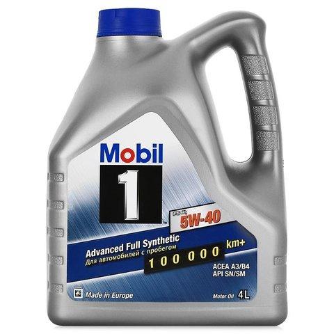 Моторное масло Mobil 1 FS X1 5W-40, 4л. 153265