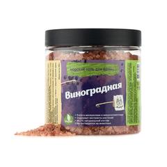 Соль для ванн Виноградная, 550g ТМ Мыловаров