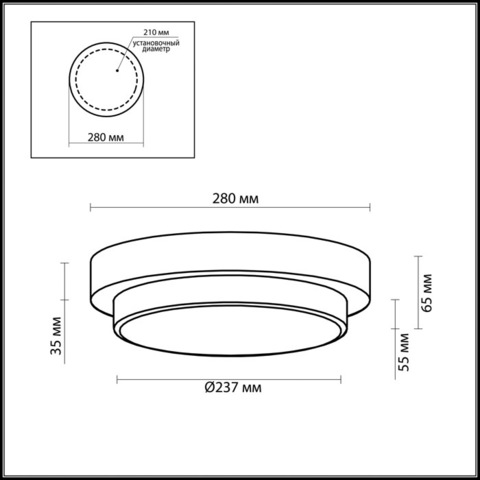 Настенно-потолочный светильник влагозащищённый 2746/2C серии HOLGER