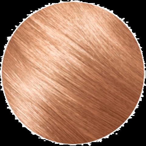 Matrix SoColor Beauty Extra Blonde UL-Rose (Розовое золото) - Ультра-осветляющая краска для волос
