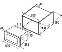 Микроволновая печь CATA MC 25 GTC WH - схема