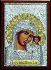 Серебряная с золочением икона Божией Матери Казанской 21х15см