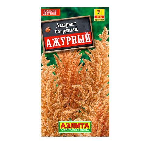Амарант Ажурный (Аэлита)