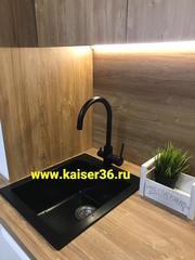 Смеситель KAISER Merkur 26744-9 черный матовый для кухни под фильтр