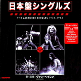 Van Halen / The Japanese Singles 1978-1984 (Limited Edition)(7' Vinyl Single)