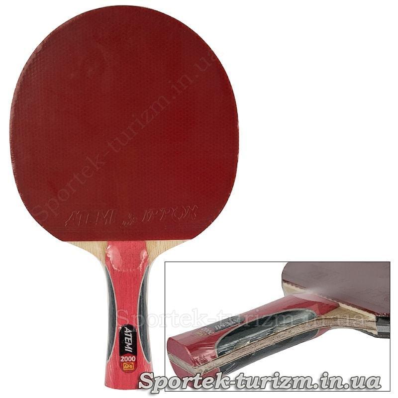 Ракетка Atemi 2000 на професіоналів настільного тенісу