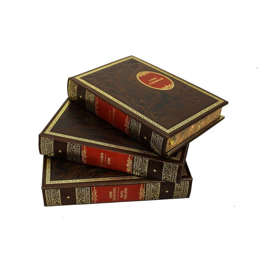 Библиотека мировой литературы для детей