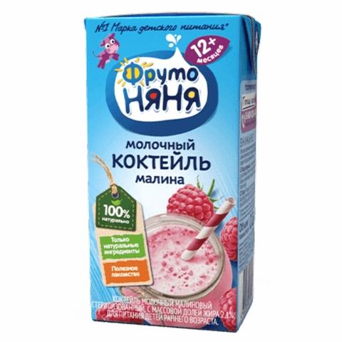 Коктейль молочный ФРУТО НЯНЯ Малина 2,1% 200 мл РОССИЯ