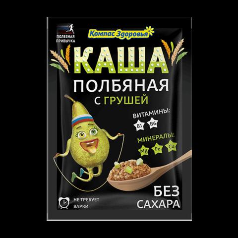 Каша полбяная с грушей, 30 гр. (Компас Здоровья)