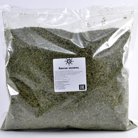Кинза (кориандр) зелень сушеная резаная, 500г