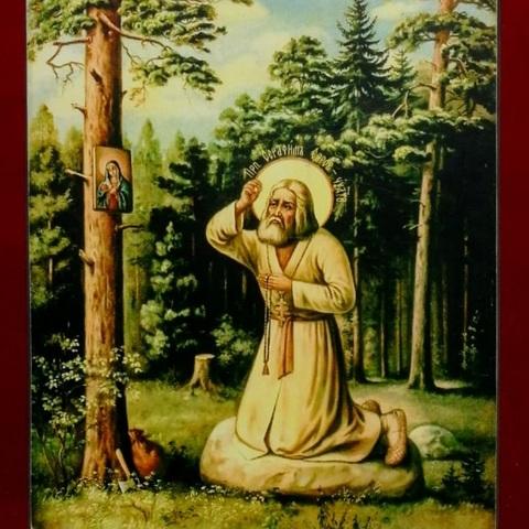 Икона святой Серафим Саровский в молении на дереве на левкасе