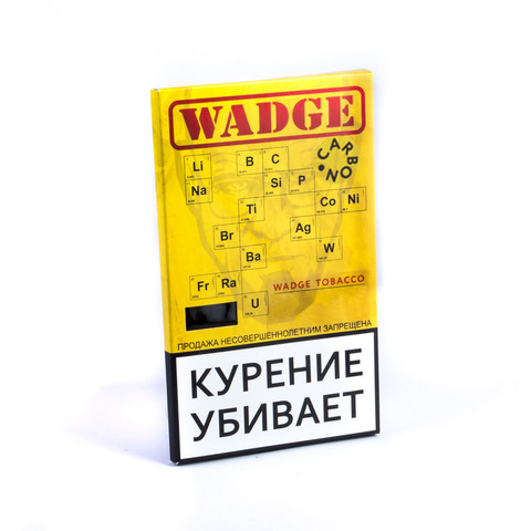 Табак WADGE CARBON 100gr Bubble Gum