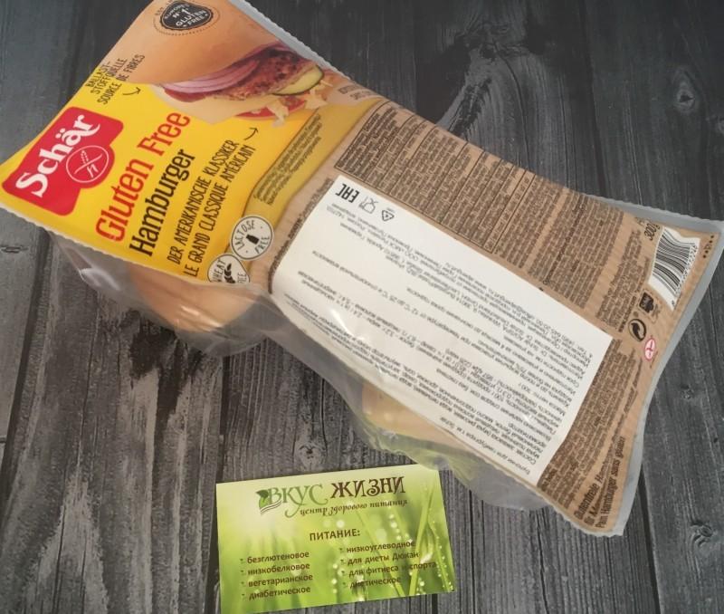 Булочки для гамбургера 300г б/глютен б/лактозы Scher
