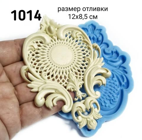 Молд  Арт.PO-1014, силикон