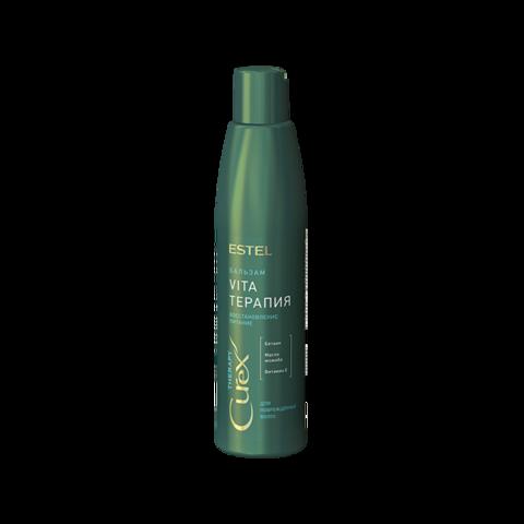Крем-бальзам для сухих, ослабленных и поврежденных волос CUREX THERAPY, 250 мл