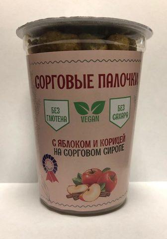 Палочки Сорговые яблоко и корица, 30 гр. (ИП Корниенко)