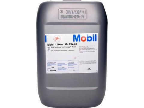 152079  MOBIL 1 0W-40 моторное синтетическое масло 20 Литров купить на сайте официального дилера Ht-oil.ru