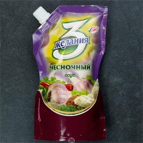 Соус 3 ЖЕЛАНИЯ Чесночный 250 гр ДПДЗ КАЗАХСТАН
