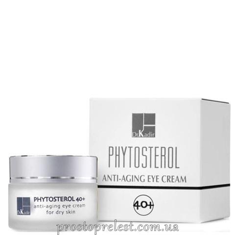 Dr. Kadir Phytosterol 40+ Anti-aging Eye Cream - Крем регенеруючий під очі для сухої шкіри