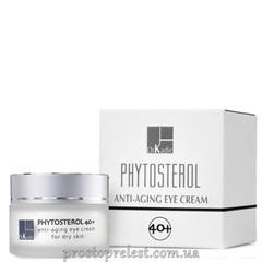 Dr. Kadir Phytosterol 40+ Anti-aging Eye Cream - Крем регенерирующий под глаза для сухой кожи