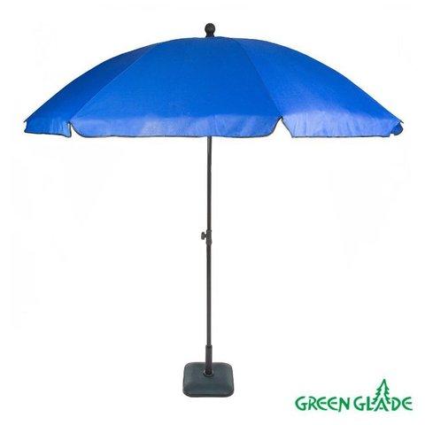 Зонт от солнца 1191 240 см, высота 230см, с наклоном