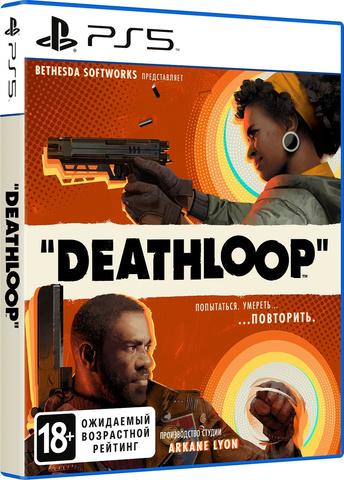 Deathloop для PS5 купить в Sony Centre Воронеж