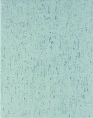 Плитка Лира Керамика Гардения GAB-211 20х25