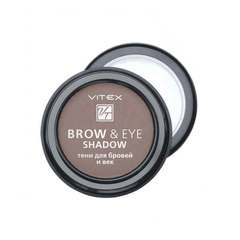 Тени для бровей и век VITEX Brow & Eye Shadow, тон 11 Taupe