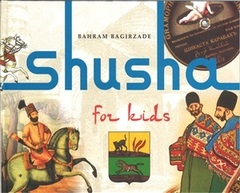 Shusha for Kids
