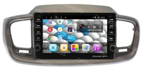 Магнитола для Kia Sorento Prime (2015-2019) Android 8.1 2/32 модель CB1109T8