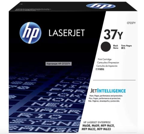 Оригинальный картридж HP CF237Y 37Y черный