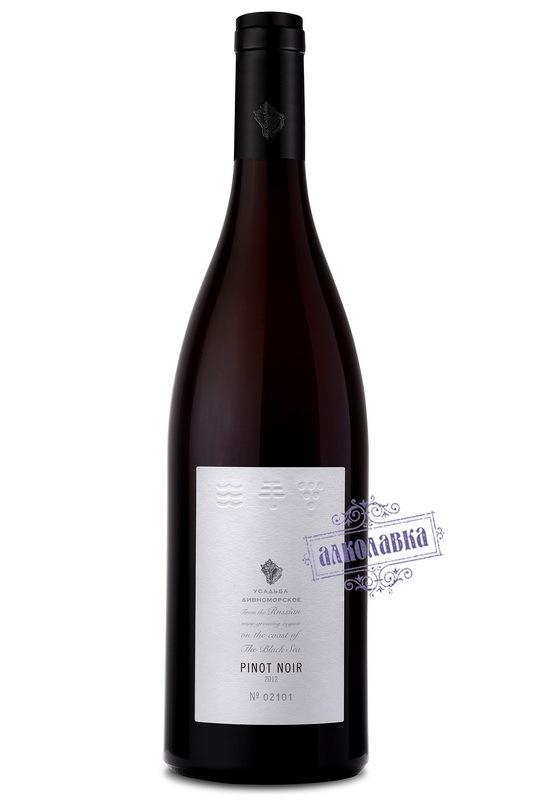 Вино Усудьба Дивноморское Пино Нуар