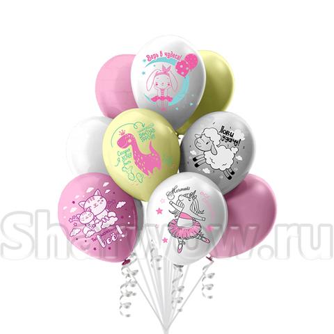 Букет шаров с пожеланиями