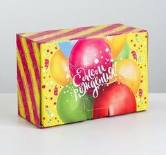 Коробка‒пенал «Яркий День Рождения», 22 × 15 × 10 см, 1 шт.