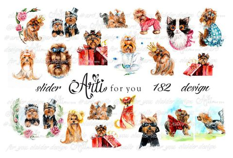 Слайдер наклейки Arti for you №182 купить за 100руб