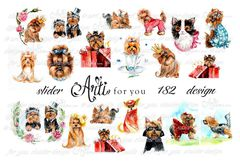 Слайдер наклейки Arti for you №182