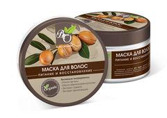 Маска для волос Питание и Восстановление, 300g ТМ Bliss Organic