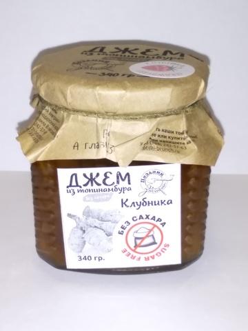 ДЖЕМ из ТОПИНАМБУРА c клубникой, б/сахара, 340г
