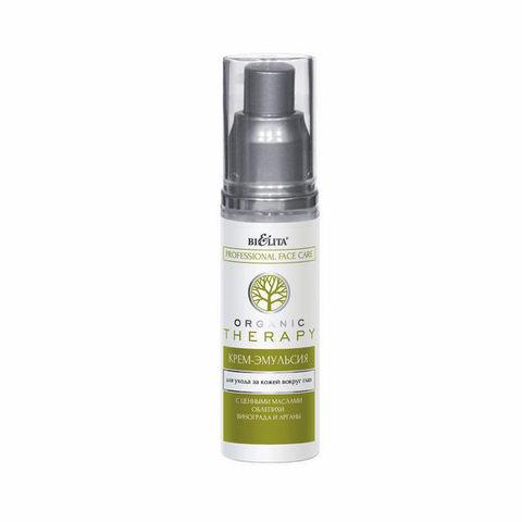 Крем-эмульсия для ухода за кожей вокруг глаз , 50 мл ( Organic Therapy. Professional Face Care. )