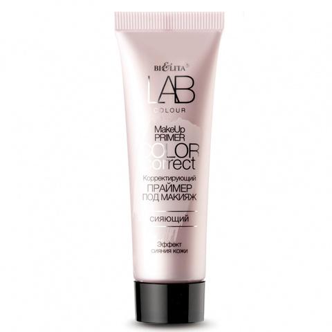 B&V Белита Витекс LAB colour Праймер Корректирующий под макияж Color Correct сияющий 20мл