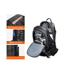 Рюкзак для ноутбука Arctic Hunter B00387 чёрный
